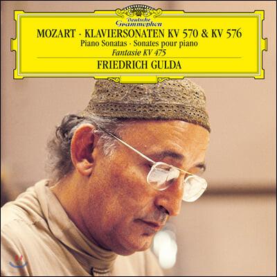 Friedrich Gulda 모차르트: 피아노 소나타 (Mozart: Piano Sonatas KV570, 576) [LP]