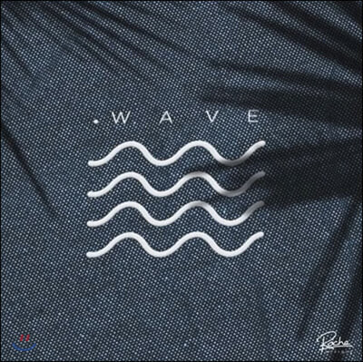 로슈 뮤직 컴필레이션 앨범 (Roche Musique Presents - .Wave)