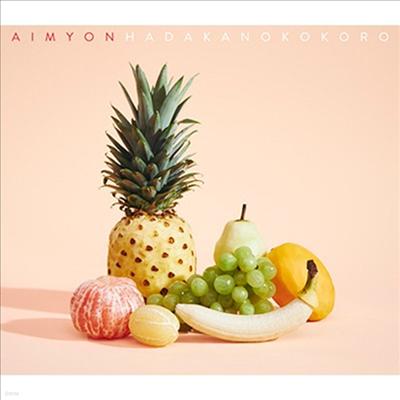 Aimyon (아이?D) - 裸の心