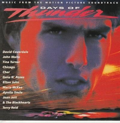 O.S.T days of thunder 폭풍의 질주 (1990)