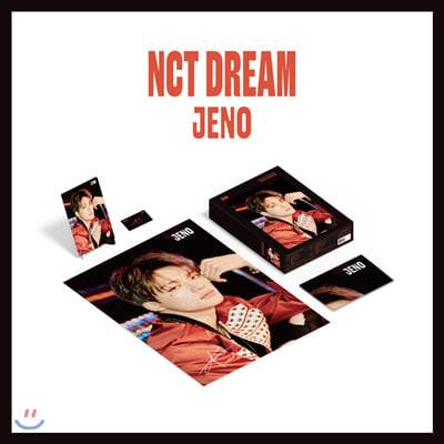 엔시티 드림 (NCT Dream) - 퍼즐 패키지 [제노 ver.] [주문제작 한정판]