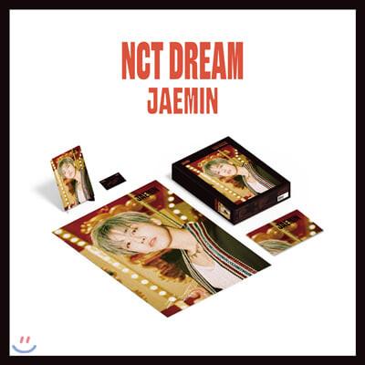 엔시티 드림 (NCT Dream) - 퍼즐 패키지 [재민 ver.] [주문제작 한정판]
