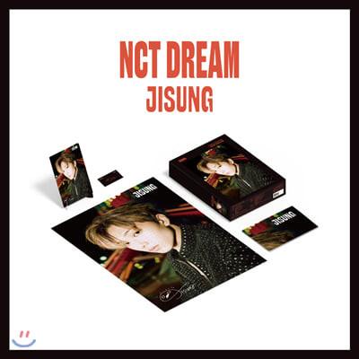 엔시티 드림 (NCT Dream) - 퍼즐 패키지 [지성 ver.] [주문제작 한정판]