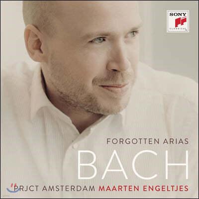 Maarten Engeltjes 바흐: 잊혀진 아리아 (Bach: Forgotten Arias)