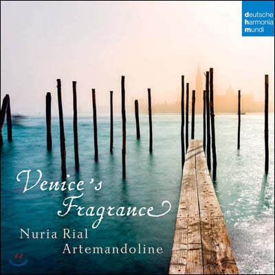 베니스의 향기 (Venice's Fragrance)