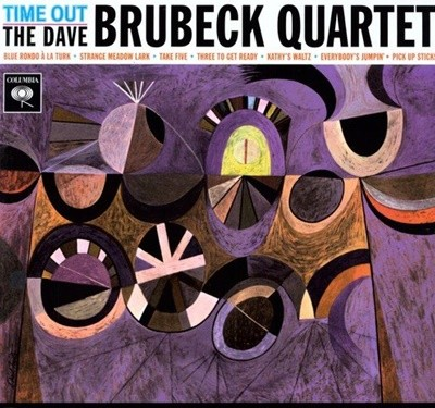 [미개봉 LP]  Dave Brubeck Quartet - Time Out  (EU 수입)