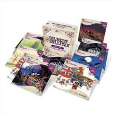 길버트 & 설리반: 오페레타집 (Gilbert and Sullivan: Operettas) (16CD Boxset) - Malcolm Sargent