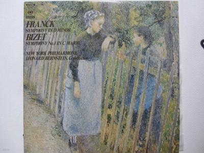 LP(수입) 프랑크: 교향곡 D단조, 비제: 교향곡 1번 - 번스타인 / 뉴욕 필