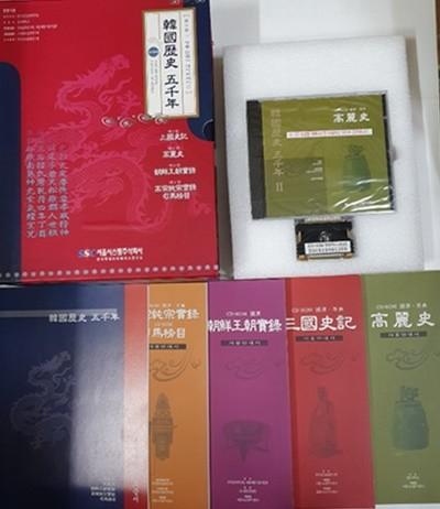 한국역사오천년(韓國 歷史 五天年) / CD ROM 포함