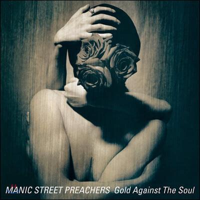 Manic Street Preachers (매닉 스트리트 프리처스) - 2집 Gold Against The Soul [LP]