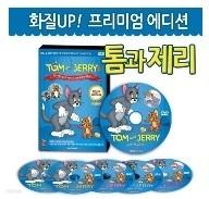 화질UP! 프리미엄 에디션 - 톰과제리 (Tom and Jerry) 베스트 DVD 37편 세트 (6Disc) / 앨범형 / 영어더빙 / 영어, 한글, 무자막지원