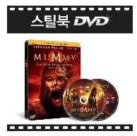 [소장용 스틸북DVD] 미이라 3: 황제의 무덤 (The Mummy: Tomb Of The Dragon Emperor) DVD 2 Disc / 스틸케이스 구성