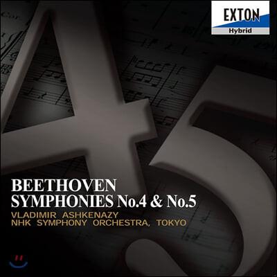 Vladimir Ashkenazy 베토벤: 교향곡 4, 5번 - 블라디미르 아쉬케나지 (Beethoven: Symphony Opp.60, 67)