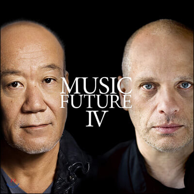 Hisaishi Joe 히사이시 조의 미니멀 뮤직 - 필립 글래스 / 데이비드 랭 (Music Future IV)
