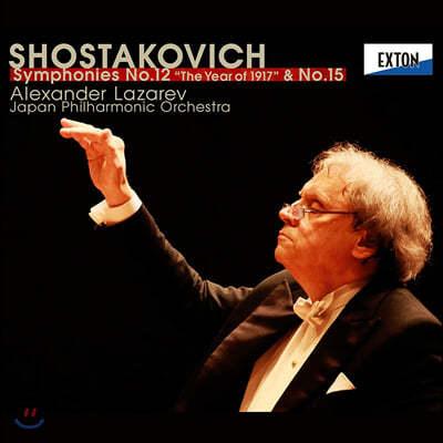 Alexander Lazarev 쇼스타코비치: 교향곡 12번 '1917년', 15번 (Shostakovich: Symphony Op. 112, 141)