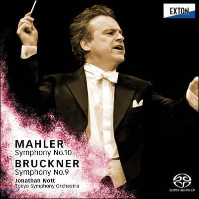 Jonathan Nott 말러: 교향곡 10번 / 브루크너: 교향곡 9번 (Mahler: Symphony No. 10 / Bruckner: Symphony No. 9)