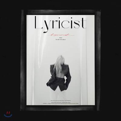 헤이즈 (Heize) - Lyricist