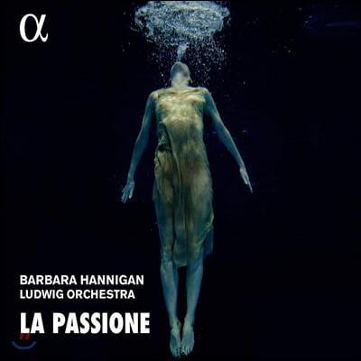 Barbara Hannigan 바바라 해니건이 지휘하는 하이든: 교향곡 49번 `수난` ( La Passione)