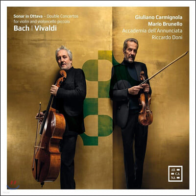 Giuliano Carmignola / Mario Brunello 바흐 / 비발디: 2대의 바이올린을 위한 협주곡 [바이올린과 피콜로 첼로 편곡반]