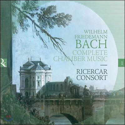 Ricercar Consort 빌헬름 프리데만 바흐: 실내악 전곡집 (W. F. Bach: Complete Chamber Music)