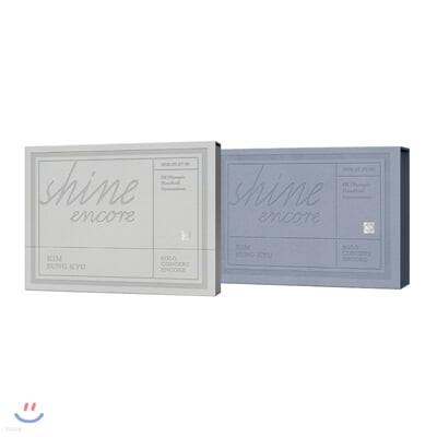 김성규 -  SOLO CONCERT [SHINE ENCORE] [SET]