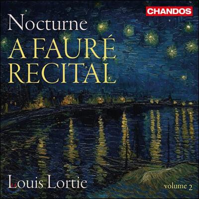 Louis Lortie 포레: 리사이틀 2집  - 루이 로르티 (A Faure Recital Vol.2 - In Paradisum)