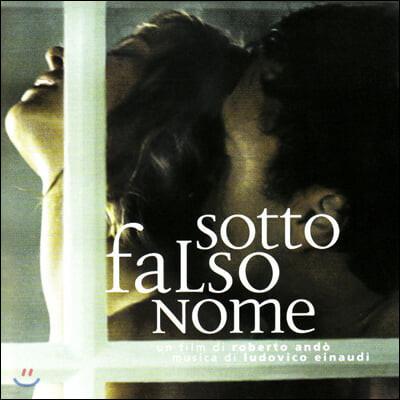 겨울여행 영화음악 (Sotto Falso Nome OST by Ludovico Einaudi 루도비코 에이나우디)