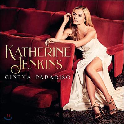 Katherine Jenkins 캐서린 젠킨스가 부르는 영화음악 (Cinema Paradiso)