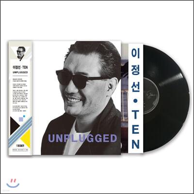 이정선 - 10집 (Ten) Unplugged [LP]