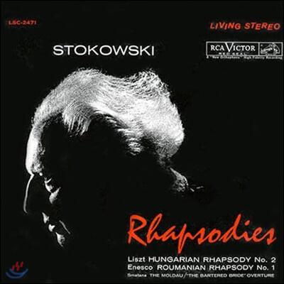 Leopold Stokowski 랩소디 - 리스트: 헝가리안 랩소디 2번 / 에네스쿠: 루마니아 랩소디 (Rhapsodies - Liszt / Enesco / Smetana) [2LP]