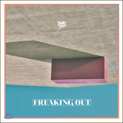 Toro Y Moi (토로 이 므와) - Freaking Out (EP) [LP]