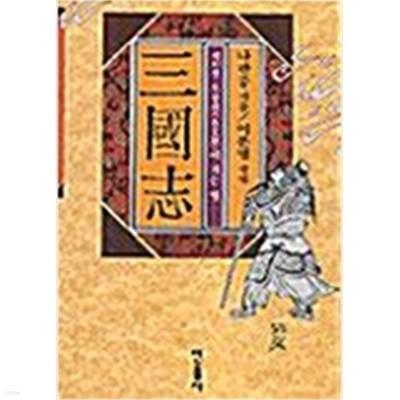 삼국지 1-10완결/ 이문열/낡음
