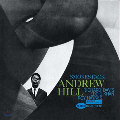 Andrew Hill (앤드류 힐) - Smoke Stack [LP]