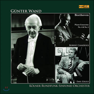 Gunter Wand 귄터 반트 협주곡 지휘 3집 (Gunter Wand Concerto Edtion Vol. 3) [2LP]