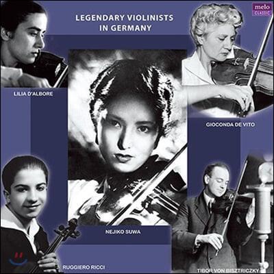 전설의 명바이올리니스트 연주집 (Legendary Violinists in Germany) [2LP]