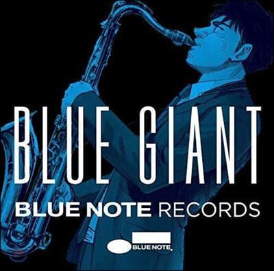 블루 자이언트 X 블루 노트 레이블 [재즈 모음집] (Blue Note X Blue Giant)