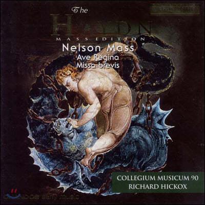 Richard Hickox 하이든: 넬슨 미사 (Haydn: Nelson Mass)