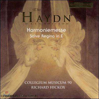 Richard Hickox 하이든: 하르모니 미사, 살베 레지나 (Haydn: Harmoniemesse, Salve Regina)