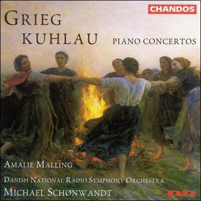 Amalie Malling 프리드리히 쿨라우 / 그리그: 피아노 협주곡 (Friedrich Kuhlau / Grieg: Piano Concertos)
