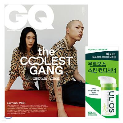 GQ KOREA 지큐 코리아 A형 (월간) : 7월 [2020]