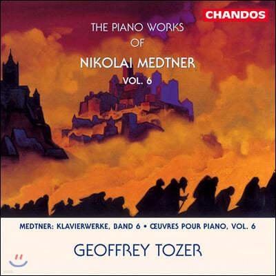 Geoffrey Tozer 니콜라이 메트너: 피아노 작품집 6권 (Nikolai Medtner Piano Works Vol. 6)