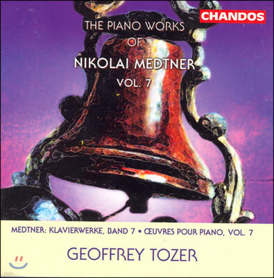 Geoffrey Tozer 니콜라이 메트너: 피아노 작품집 7권 (Nikolai Medtner Piano Works Vol. 7)