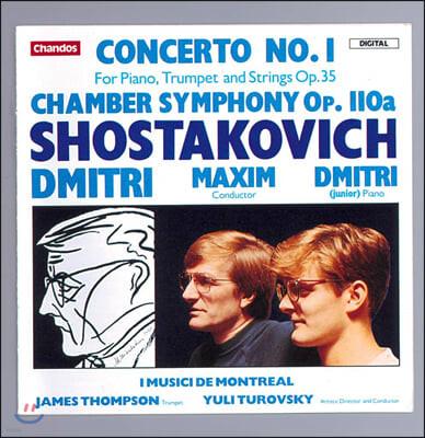 Maxim & Dmirti Shostakovich 쇼스타코비치: 피아노 협주곡 1번, 실내 교향곡 (Shostakovich: Piano Concerto, Chamber Symphony)