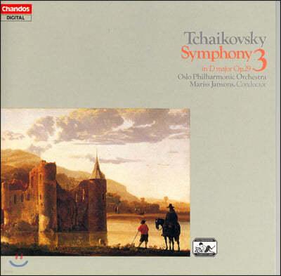 Mariss Jansons 차이코프스키: 교향곡 3번 (Tchaikovsky: Symphony Op. 29)
