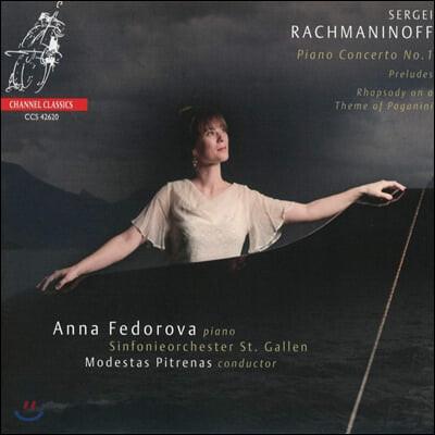Anna Fedorova 라흐마니노프: 피아노 협주곡 1번, 파가니니 주제에 의한 광시곡 - 안나 페도로바