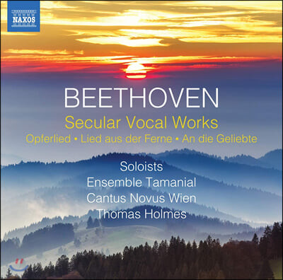 Thomas Holmes 베토벤: 세속 성악 작품집 (Beethoven: Secular Vocal Works)