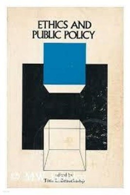 Ethics and public policy ( Paperback)