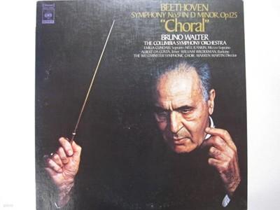 LP(수입) 베토벤: 교향곡 9번 합창 - 브루노 발터 / 콜럼비아 교향악단