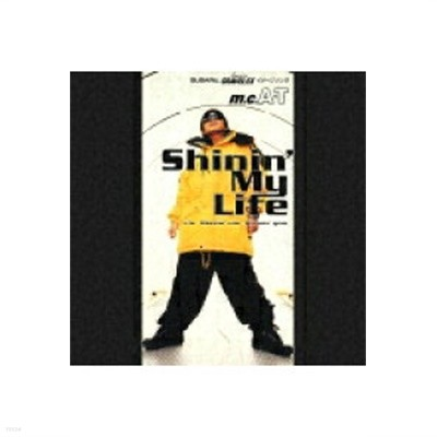 m.c.A.T. (엠씨 에이티) - Shinin' My Life [SINGLE][8CM MINI CD][일본반]