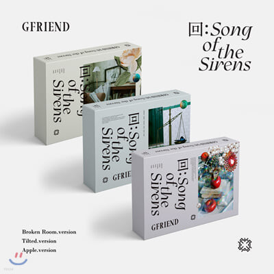 여자친구 (G-Friend) - 回:Song of the Sirens [Tilted ver.]